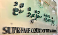 Supreme Court of Maldives