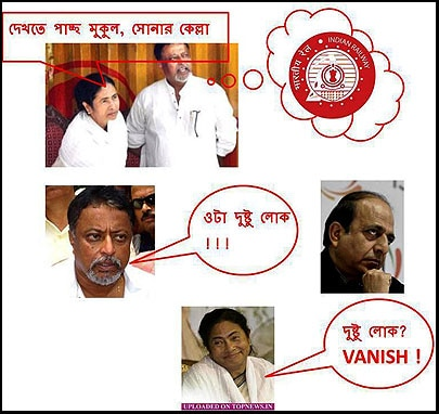 The 'cartoon' that led to JU professor's arrest. From top to bottom: 1. Mamata Banerjee points to Indian Railways' logo and tells Mukul Roy: See Mukul, the Golden Fortress;  2. Mukul Roy points to former railway minister Dinesh Trivedi and exclaims: That's an evil man!!!; 3. Mamata says: Evil man, vanish!